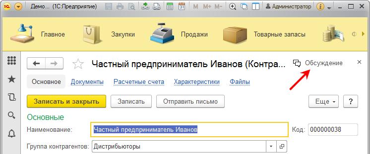 503 в формах объектов данных.png