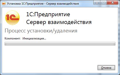 ecs-all-installer-001.png
